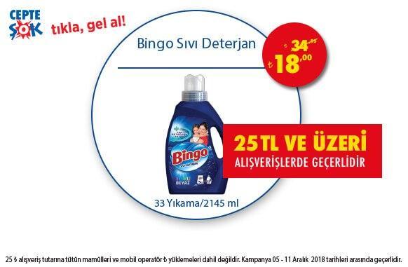<p>ŞOK market diğer kampanyalı ürünler...</p>