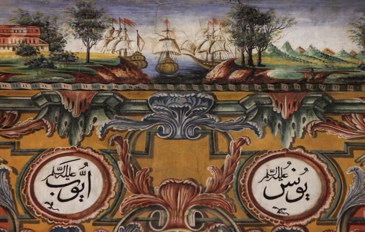 <p>Camide bulunan Kabe tasvirinin 1800'lü yıllarda yapıldığını dile getiren Kasami, o dönemde yaşayan ve hacca gidip gelmiş bir ressamın Abdurrahman Paşa'nın izniyle Kabe'nin resmini cami duvarına işlediğini anlattı.</p>