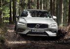 İşte 2019 Volvo V60 Cross Country! Yeni Volvo V60 Cross Country'nin özellikleri neler?
