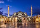 Türkiye'de en az cami hangi ilimizde?