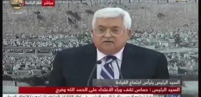 Abbas'dan ABD'ye: 'İt oğlu it'