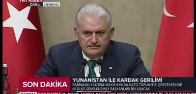 """""""AK Parti - MHP ittifak komisyonu çalışması tamamlandı"""""""