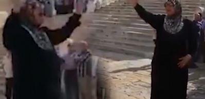 'Allah Netanyahu'dan daha büyüktür'