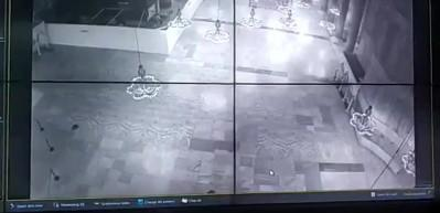 Ayasofya'da çekilen skandal fotoğrafa inceleme