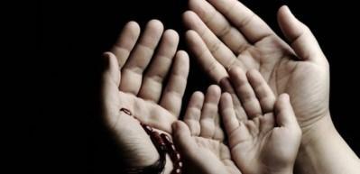 Ayetel Kürsi duasının Arapça okunuşu