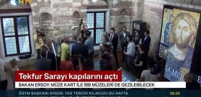 Bakan Ersoy: Müzekart ile İBB müzeleri de gezilebilecek