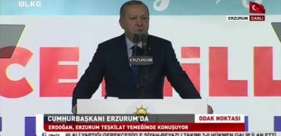 Başkan Erdoğan'dan dolar kuru açıklaması