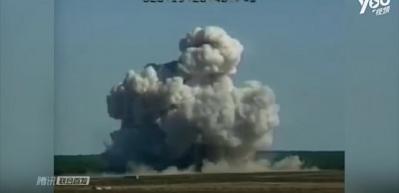 'Bu bomba hepsini yeryüzünden siler'
