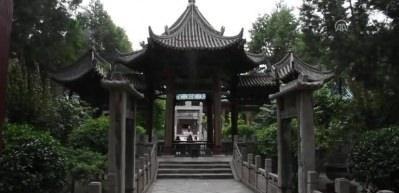 Çin'de Şian Ulucamisi 13 asırdır Müslümanlara hizmet veriyor