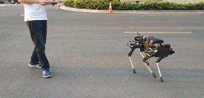Çinlilerden dört bacaklı Robot: Laikago