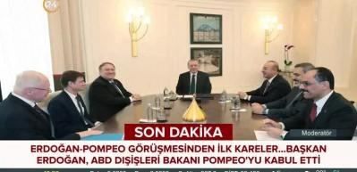 Cumhurbaşkanı Erdoğan, Pompeo ile görüştü