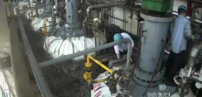 Fabrikadaki patlamada havaya uçan işçi hayatını kaybetti!