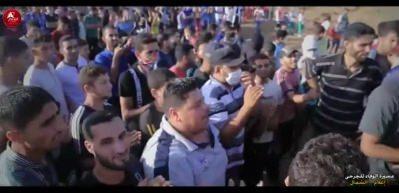Filistin halkından Erdoğan'a büyük destek!