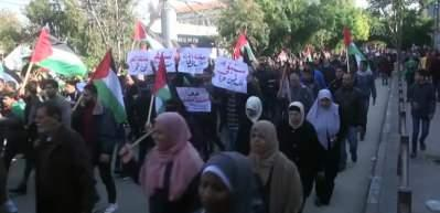 """Gazze'de """"Yüzyılın Anlaşması""""na karşı protesto"""