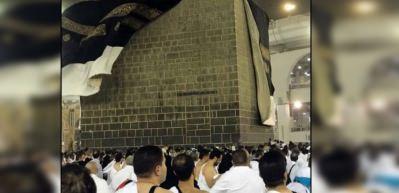Hacı adayları Arafat yolunda fırtınaya yakalandı