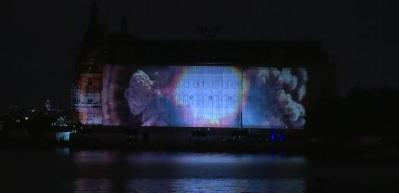Haydarpaşa Garı'nda 15 Temmuz mapping gösterisi