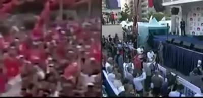 İki kareyle İnce ile Erdoğan'ın farkı