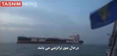 İran görüntüleri yayınladı, İngiltere rest çekti! Büyük kriz patladı
