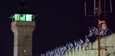 İsrail'den büyük skandal: Camiye...