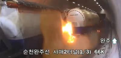 Kore'de 30 aracın karıştığı kazada 4 kişi öldü 43 kişi yaralandı