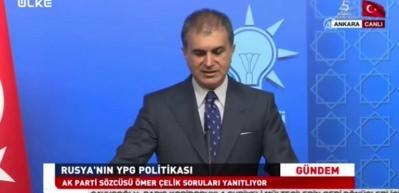 Kritik toplantı sonrası yeni 'EYT' açıklaması