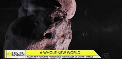 NASA gizemli objeyi görüntüledi