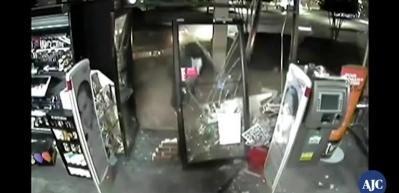 Saniye saniye kaydedildi! ATM'yi böyle çaldılar