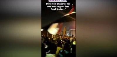 Sudan halkından Suudi Arabistan ve BAE'ye: Paranızı istemiyoruz