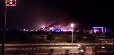 Suudi Arabistan'ı böyle vurdular! Görüntüleri yayınlandı