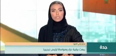 Suudi Arabistan televizyonlarında bir ilk!