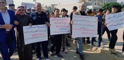 Tel Rıfat'ta SMO ve TSK'ya destek gösterisi düzenlendi