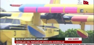 Kanal 7, THK'nın uçaklarını yerinde görüntüledi!