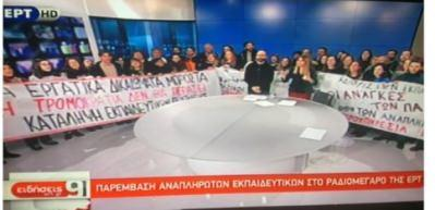 Yunan devlet televizyonunu işgal ettiler