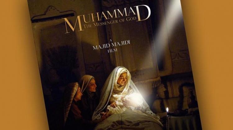 Hz. Muhammed: Allah'ın Elçisi 28 Ekim'de vizyonda