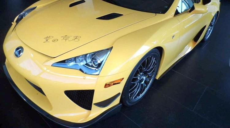 Bu araç 7 milyon dolar! Nedeni ise...