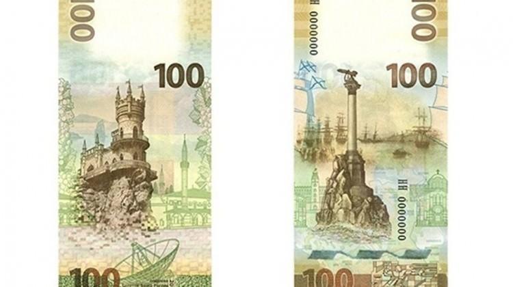 Rusya'nın yeni paraları böyle olacak