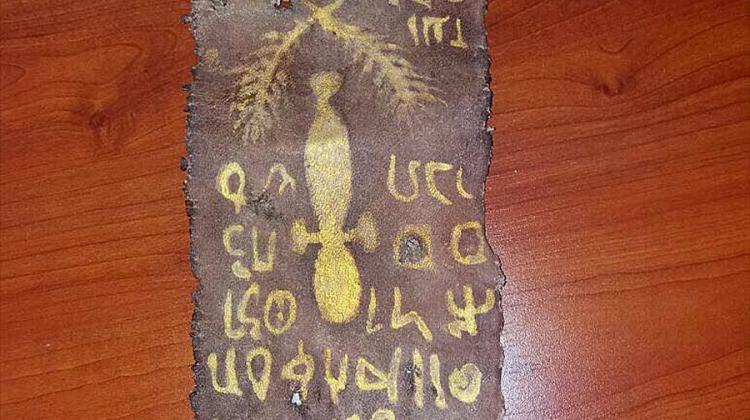 Adanada ceylan derisine altın yazmalı Tevrat ve el yazması ferman ele geçirildi 68