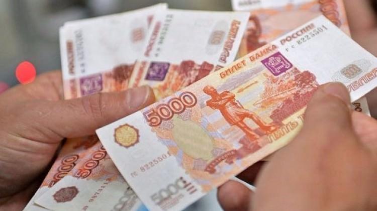 Rusya'nın parasal tabanı genişledi