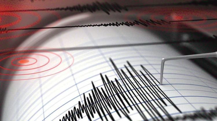 adana'da deprem ile ilgili görsel sonucu