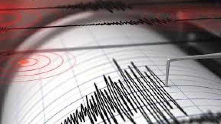 Kaliforniya'da deprem