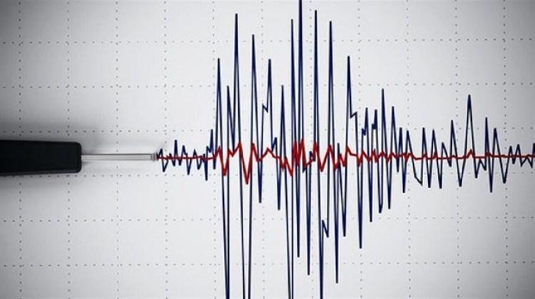 Güney Kore'de deprem!