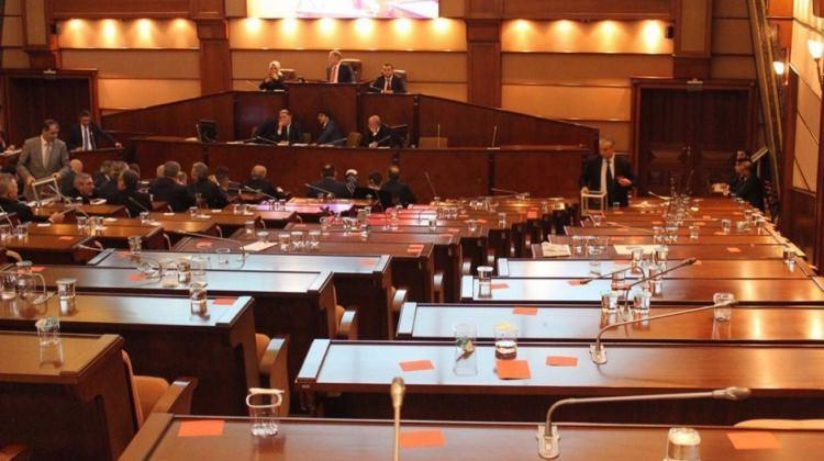 CHP'li üyeler İBB Meclisi'ni karıştırdı