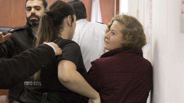 İsrail mahkemesinden skandal karar