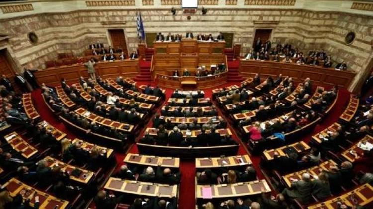 Yunanistan'dan Türkiye'nin tepkisine yanıt