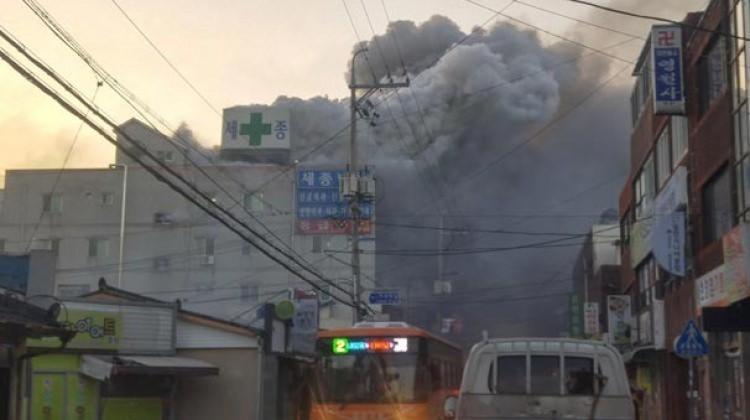 Güney Kore'de yangın! Çok sayıda ölü ve yaralı var