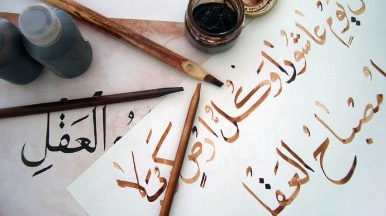 Rüyada Arapça Yazı Görmek Ne Anlama Gelir Rüyada Arapça Yazı