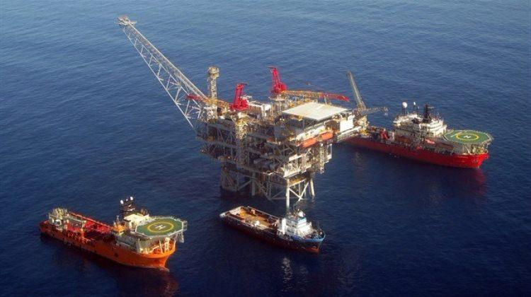 BM'den Rumlara doğalgaz uyarısı