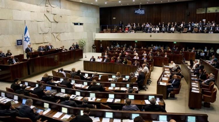 İsrail'den 1915 olayları kararı!