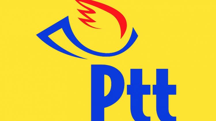 2018 PTT yeni dönem memur alımı ne zaman yapılacak? Başvuru şartları neler?