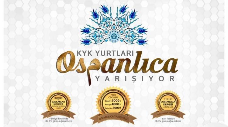 KYK'dan Osmanlı Türkçesi Yarışması